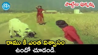 Murali Mohan Irritated By Sri Priya | Pottelu Punnamma Movie | Mohan Babu | iDream Movies - IDREAMMOVIES