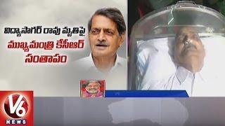 Gaddar Express Condolence To Irrigation Advisor Vidyasagar Rao