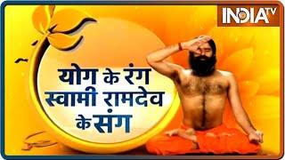 कोरोना के साथ मॉनसून की बीमारियों से कैसे करें बचाव, जानें  Swami Ramdev से - INDIATV