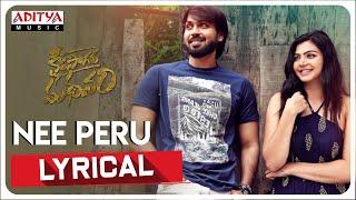 Nee Peru Lyrical | Ksheera Saagara Madhanam Songs | Ajay Arasada | Anurag Kulkarni | Anil  Panguluri - ADITYAMUSIC
