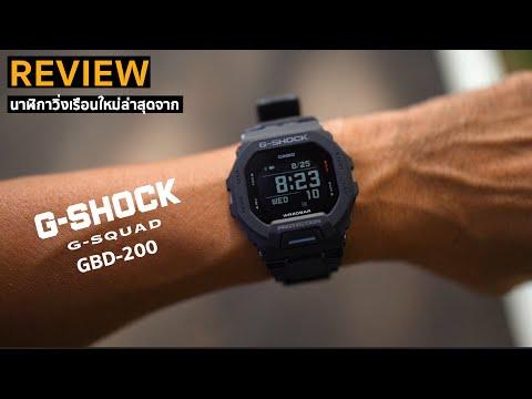 รีวิว-G---shock-G-squad-GBD-20