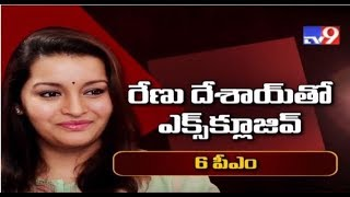 Renu Desai candid interview with