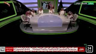 سعد مبارك : عبدالله المعيوف أفضل من الحراس الأجانب في دورينا