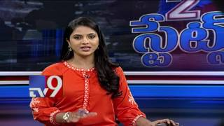 #2StatesBulletin : News From Telugu States-29-04-2017