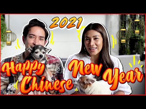Happy-Chinese-New-year-คิดถึงท