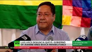 Luis Arce denuncia a Áñez de tener un plan para impedir su participación en elecciones bolivianas