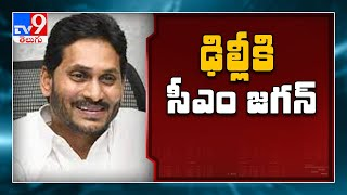 CM Jagan likely to visit Delhi tomorrow, discuss vaccine policy with Shah - TV9 - TV9