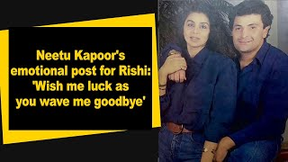 Neetu Kapoor's emotional post for Rishi: 'Wish me luck as you wave me goodbye' - IANSINDIA