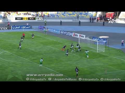 الوداد الفاسي 0-1 الرجاء البيضاوي هدف عبدالإله الحافيظي
