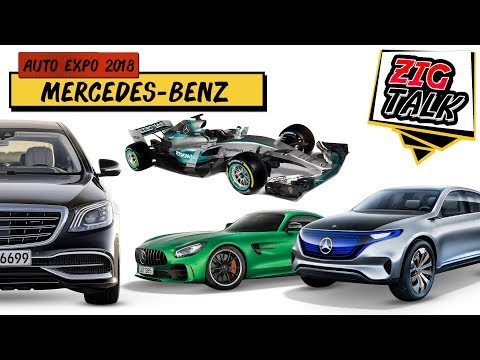 Mercedes-Benz @ Auto Expo 2018: What To Expect | ZigTalk | ZigWheels.com.