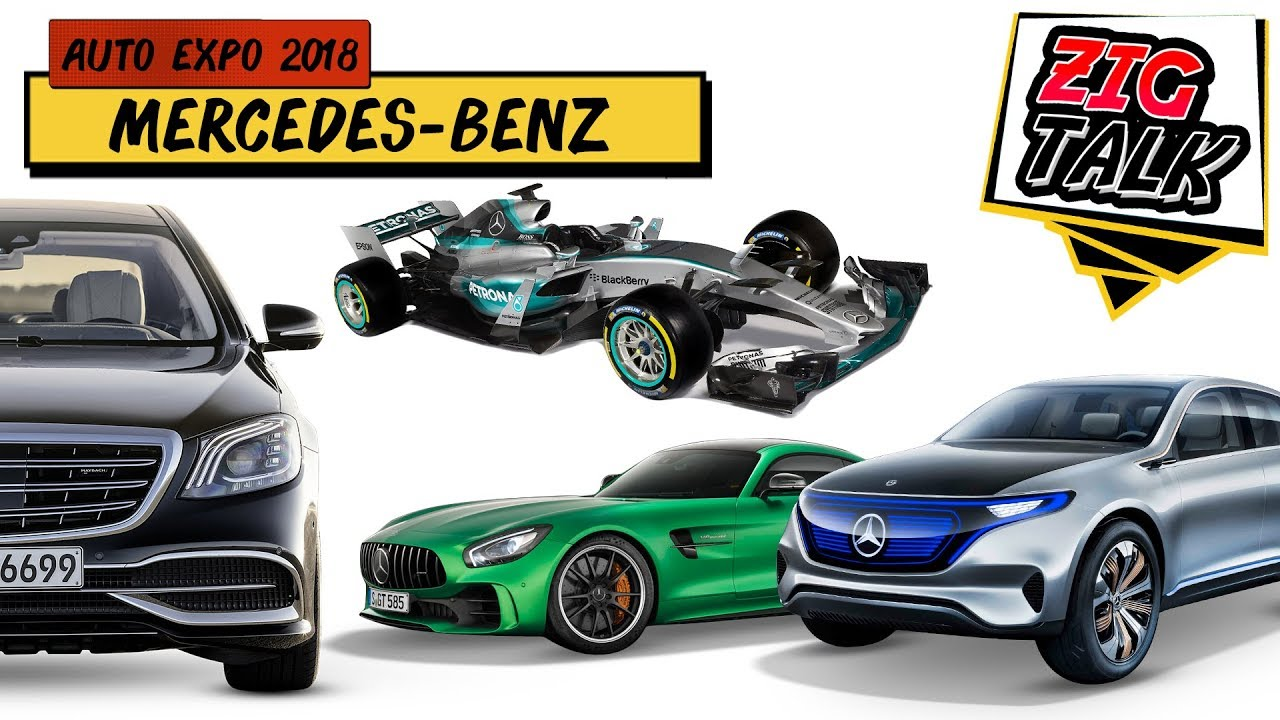 Mercedes-Benz @ Auto Expo 2018: What To Expect | ZigTalk | ZigWheels.com.