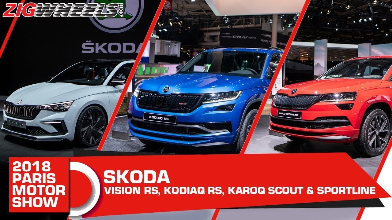 स्कोडा एटी 2018 paris motor show | कोडिएक आरएस एन्ड कारॉक take द lead | zigwheels.com