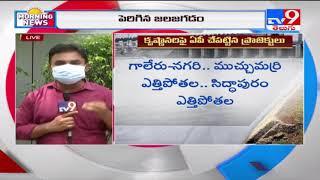 గెజిట్ తర్వాత తెలుగు రాష్ట్రాల్లో పెరిగిన జలజగడం    Water war - TV9 - TV9