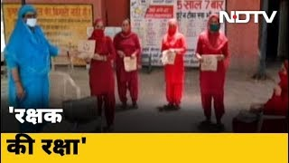Corona Warriors को संक्रमण से बचाने के लिए 'रक्षक की रक्षा' Campaign की शुरुआत - NDTVINDIA