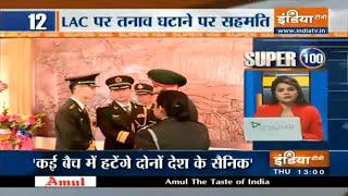 आज दोपहर की 100 खबरें | Super 100 | July 2, 2020 (IndiaTV) - INDIATV