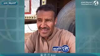 الفنان خالد عبدالرحمن رايق في رحلة برية