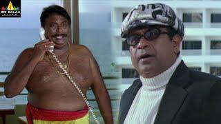 Telugu Movie Scenes | Brahmanandam backslashu0026 Jayaprakash Reddy Comedy | Evadi Gola Vaadidi @SriBalajiMovies - SRIBALAJIMOVIES