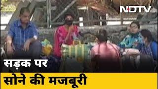 Mumbai: गलत जानकारी से प्रवासी परेशान - NDTVINDIA