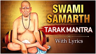 स्वामी समर्थ तारकमंत्र | Swami SamarthTarak Mantra With Lyrics | Guru Purnima Devotional Mantra - RAJSHRISOUL