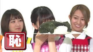 乃木坂46 セブンイレブン『【60fps】  乃木坂46 おにぎり? 作り セブンイレブン CM』などなど