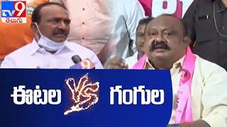 హుజరాబాద్లో హత్య రాజకీయాలు...!   Huzurabad bypoll  - TV9 - TV9