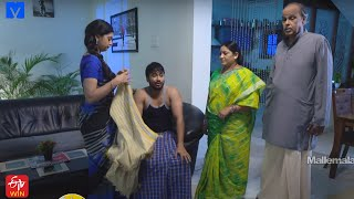 Ottu Idhi Naa Pellam Kadhu Serial Promo - 29th July 2021- #etvplus - #TeluguComedySerial - MALLEMALATV