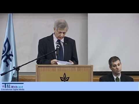 טקס סיום הקורס הבינלאומי לאורטודונטיה