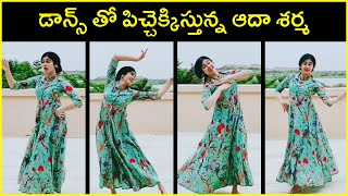 Adah Sharma Mind Blowing Dance Performance | Actress Adah Sharma Latest Dance Video | Rajshri Telugu - RAJSHRITELUGU