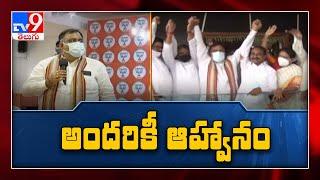 బధిరుల వార్తలు  : Telangana BJP Incharge Tarun Chugh and BJP leaders meet Etela Rajender - TV9 - TV9