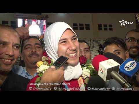 إستقبال حار بمدينة الفقيه بنصالح للبطلة الأولمبية فاطمة الزهراء أبوفارس