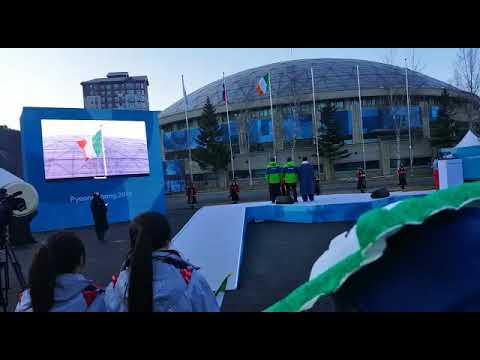 Flag raising ceremony - PyeongChang