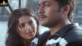 Telugu Movie Scenes | Bhumika Date with Suriya | Nuvu Nenu Prema @SriBalajiMovies - SRIBALAJIMOVIES