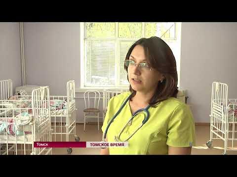 Помощь в покупке медицинского оборудования для Дома ребенка просят оказать томичей