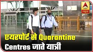 Watch how passengers being taken to quarantine centres from Bengaluru airport - ABPNEWSTV
