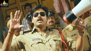 Gabbar Singh Movie Scenes | Pawan Kalyan Warning to Prabhas Srinu | Latest Telugu Scenes - SRIBALAJIMOVIES