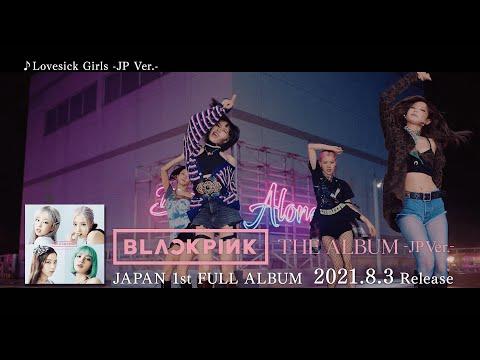 BLACKPINK--「THE-ALBUM---JP-Ver