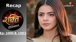 Shakti - शक्ति - Episode -1000 & 1002 - Recap - COLORSTV