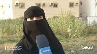 طالبة سعودية تقدم بحثآ عن نبات يعالج لدغة الافاعي