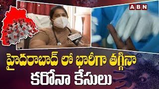 Covid19: హైదరాబాద్ లో భారీగా తగ్గినా కరోనా కేసులు || Corona Cases in Hyderabad Today News || ABN - ABNTELUGUTV