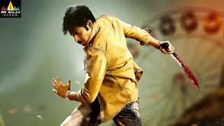 Gabbar Singh Movie Market Fight Scene | Pawan Kalyan Powerful Action | Latest Telugu Scenes - SRIBALAJIMOVIES