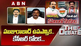 There is no leadership default for Congress: Maheshwar Reddy | The Debate | ABN Telugu - ABNTELUGUTV