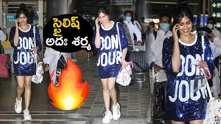 ACTRESS ADAH SHARMA SPOTTED AT HYD AIRPORT | CELEBRITIES AIRPORT VIDEOS | TFPC - TFPC
