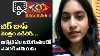 Bigg Boss is Totally Edited, Nobody Knows the Actual Truth : Punarnavi Bhupalam | IG Telugu - IGTELUGU