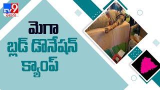 Hyderabad : మెగా బ్లడ్ డొనేషన్ క్యాంప్క్యాంప్ను ప్రారంభించిన రాచకొండ  CP  Mahesh Bhagwat - TV9 - TV9