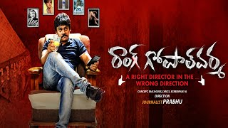 Wrong Gopal Varma Lyrical Video | Wrong Gopal Varma Songs | Rap Rock Shakeel | Latest Telugu Songs - IGTELUGU