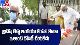 Simhachalam భూముల అక్రమాలపై ప్రభుత్వానికి స్పష్టత లేదు - Ashok Gajapathi Raju - TV9 - TV9