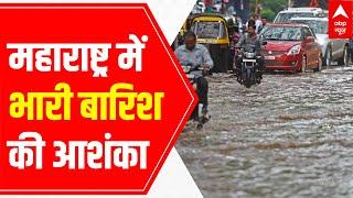 Monsoon Update: IMD estimates heavy rainfall in Maharashtra, UP, MP backslashu0026 Bihar - ABPNEWSTV