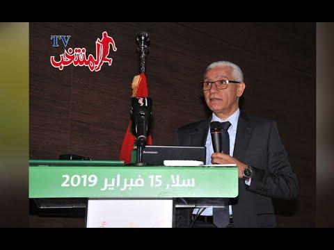 هذا ما قاله الطالبي العلمي في افتتاح اليوم الدراسي حول الاستراتيجيةالوطنية للرياضة بالمغرب