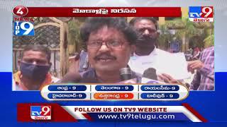 యాంత్రిక వ్యవసాయం     Top 9 News   Uttarandhra News - TV9 - TV9