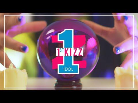 [Teaser]-1stKizz---จุ๊บจุ๊บ(Ki